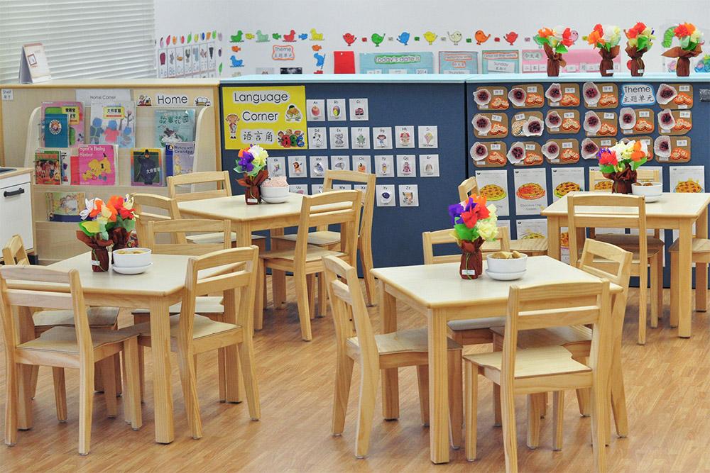 Kindergarten Bangkok